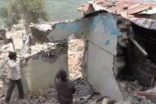 बलियानालाः लोगों को हटा रहे और स्लॉटर हाउस बना रहे