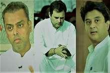 जब कांग्रेस के सारे मंत्रियों ने दे दिया था इस्तीफा...
