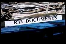 क्या कमजोर हो गया है RTI एक्ट, जानें क्या हुए हैं बदलाव