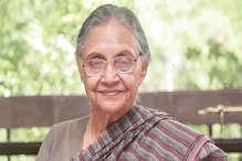 दिल्ली अपनी 'मां' को कभी भूल नहीं पाएगी: सीएम भूपेश बघेल
