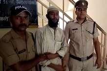 जसपुर में  तीन ग्राम स्मैक के साथ पुलिस के हत्थे चढ़ा तस्कर