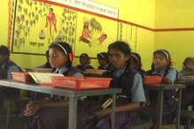 जानिए सूरजपुर के इस बैग लेस स्कूल के बारे में