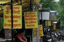 शिव राज में MP में स्टाम्प घोटाला! 22 हजार करोड़ की हेराफेरी