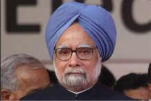 राज्यसभा उपचुनाव: पूर्व PM डॉ. सिंह आज दाखिल करेंगे नामांकन