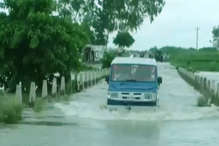 हरियाणा: करनाल के दर्जनों गांव पर बाढ़ का खतरा, अलर्ट जारी