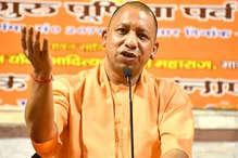 योगी की हिंदू युवा वाहिनी नई भूमिका में आएगी नजर