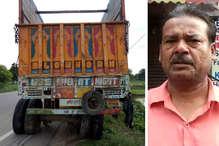 उन्नाव कांड: जानिए ट्रक मालिक के दावों की हकीकत