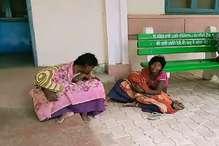 चरखी दादरी: क्रशर जोन में दीवार गिरने से 2 बच्चों की मौत