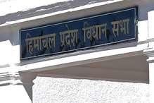भाजपा विधायक दल की बैठक: विपक्ष को जवाब देने की बनेगी रणनीति