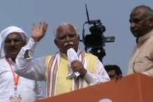 करनाल को CM खट्टर की सौगात, 8 योजनाओं का किया उद्घाटन