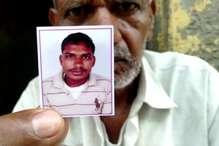 चरखी दादरी: कावड़ लेने गया युवक नहीं लौटा घर, परिजन परेशान