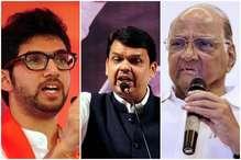 महाराष्ट्र में शिवसेना और बीजेपी के बाद सड़क पर उतरी NCP