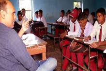 नई शिक्षा नीति पर फंस गई झारखंड की रघुवर सरकार!