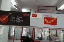 जम्मू और कश्मीर के लिए बंद पड़ी डाक सेवाएं बहाल