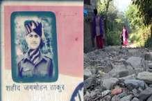 हिमाचल: 15 वर्ष में नहीं बन पाई शहीद के नाम पर 1100 मी. सड़क
