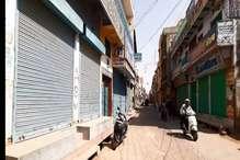 पुलिस हिरासत में दलित युवक की मौत के विरोध में चूरू रहा बंद
