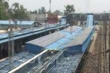 अब सोलर ऊर्जा से जगमगाएगा अंबाला छावनी का रेलवे स्टेशन