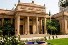 पाकिस्तान की वो बिल्डिंग्स, जिन पर आज भी लिखा है इंडिया का नाम