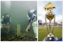 Ind vs Pak मैच के लिए इस तरह से सुखा रहे मैदान!