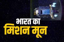 चांद साउथ पोल पर यान उतारने वाला पहला मुल्क बनेगा भारत