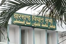 झारखंड में विधानसभा चुनाव की तैयारियों में जुटे रघुवर दास