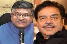 बिहार: रविशंकर प्रसाद ने 'शत्रु' को किया 'खामोश'