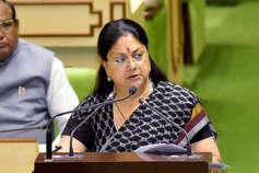 राजे ने अफसरों को दिया दिवाली गिफ्ट, 64 वाणिज्य कर अधिकारियों की पदोन्नति