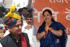 जोधपुर में 'गुंडाराज' के पीछे गहलोत ने सीएम वसुंधरा को ठहराया जिम्मेदार