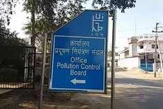 देश का सबसे प्रदूषित शहर बना राजस्थान का भिवाड़ी, कोलकाता दूसरे नंबर पर