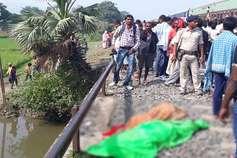 मुंगेर में ट्रेन की चपेट में आने से 4 महिलाओं की दर्दनाक मौत