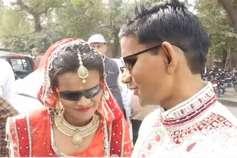 दिल्ली की इस लड़की काे भाया राजस्थानी लड़का, फिर हुई ये अनूठी शादी