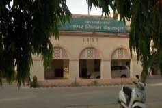 22 निकायों के परिसीमन की अंतिम अधिसूचना जारी, रुद्रपुर अभी अटका