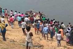 पटना : अंतिम संस्कार में भाग लेने गये पांच युवक गंगा नदी में डूबे, दो की मौत