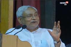 नीतीश कुमार ने इशारों-इशारों में विरोधियों पर साधा निशाना, दी समाजवादियों को नसीहत