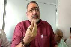 गिरिराज सिंह ने राहुल गांधी पर कसा तंज, कहा- 30 हजार का पिज्जा खाते हैं तो उन्हें...