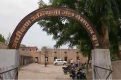 श्रीगंगानगर में 2000 रुपए की रिश्वत लेते वरिष्ठ लिपिक गिरफ्तार
