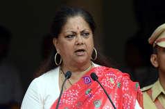 स्वतंत्रता दिवस: CM वसुंधरा राजे ने खोला घोषणाओं का पिटारा, किए ये बड़े ऐलान