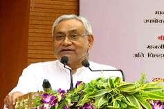ऋण माफी से लेकर मुजफ्फरपुर रेप कांड तक, CM नीतीश ने कही ये 10 बड़ी बातें