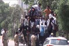 केंद्रीय मंत्री के कार्यक्रम में लाए गए स्कूली बच्चे, वापस भेजने का नहीं किया कोई बंदोबस्त
