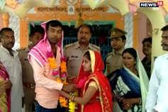 अनूठी पहल: प्रेमियों पर डंडे बरसाने वाली पुलिस ने थाने में करवाई प्रेमियों की शादी