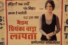 रायबरेली में लगे 'प्रियंका वाड्रा लापता हैं' के पोस्टर, बताया इमोशनल ब्लैकमेलर