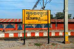 इलाहाबाद, फैजाबाद के बाद अब बदला जाएगा सुल्तानपुर का नाम!
