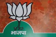 महाराष्ट्र ने दीBJP को राहत, नगर निकायों में 1100 सीटों के साथ पार्टी शीर्ष पर