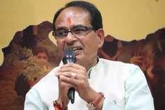 Madhya Pradesh (MP) Election Result 2018: मुरैना में भाजपा को भारी पड़ा शिवराज का 'माई का लाल', आंकड़े देते हैं गवाही