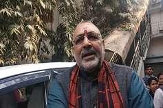 गिरिराज सिंह ने कांग्रेस को बताया 'प्राइवेट लिमिटेड कंपनी' तो राहुल गांधी को उसका CMD