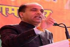 हिमाचल प्रदेश: सुखराम के कांग्रेस में जाने पर फूटा CM का गुस्सा-'अनिल शर्मा इस्तीफा देंगे तो करेंगे मंजूर'