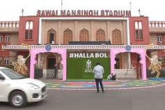 IPL में आज राजस्थान की टक्कर पंजाब से, पर स्टेडियम के पास नहीं है फायर NOC