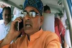 शिवराज ने जैसे ही ललकारा- सुन लो कमलनाथ सरकार...