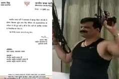 आखिरकार भाजपा ने MLA चैंपियन को किया 6 साल के लिए निष्कासित