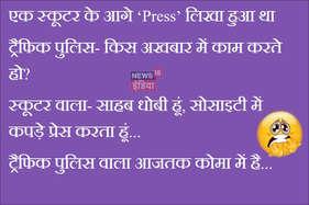 ह द ज क स jokes in hindi funny hindi jokes ह द